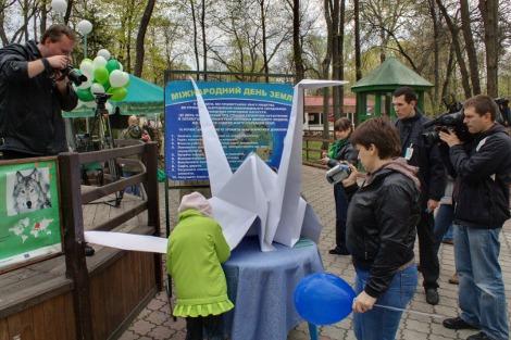 самый большой журавлик в Украине