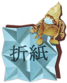 Выставка оригами и эпидемия гриппа